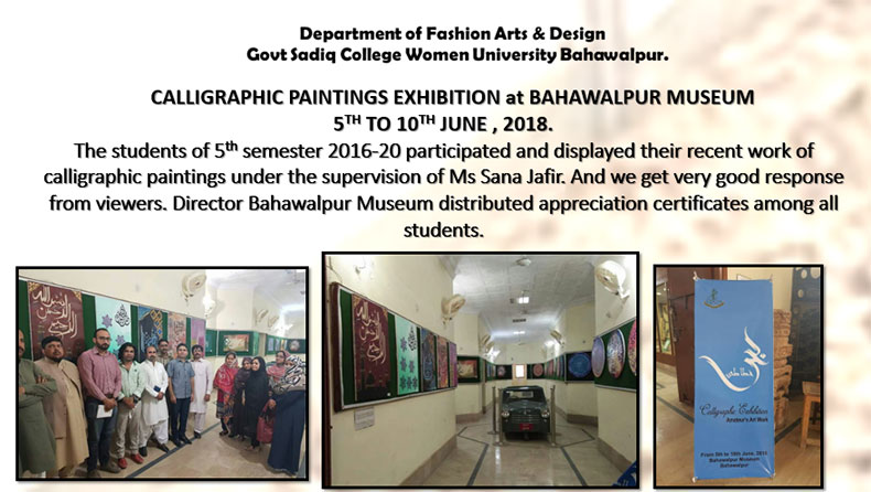 Calligraphic Painting Exhibition at Bahawalpur Museum