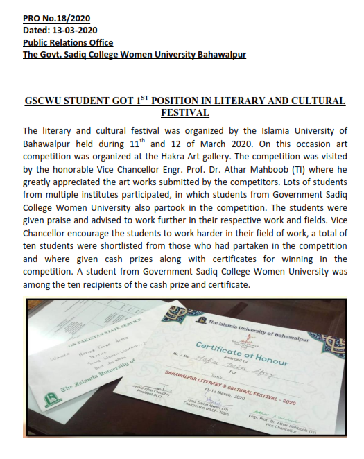 GSCWU student got 1st Position in Literary and Cultural Festival