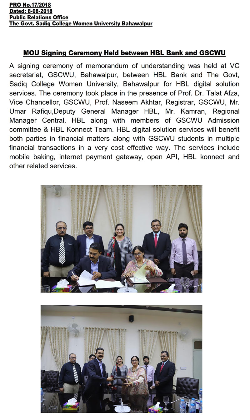 MOU Signing Ceremony Held between HBL Bank and GSCWU