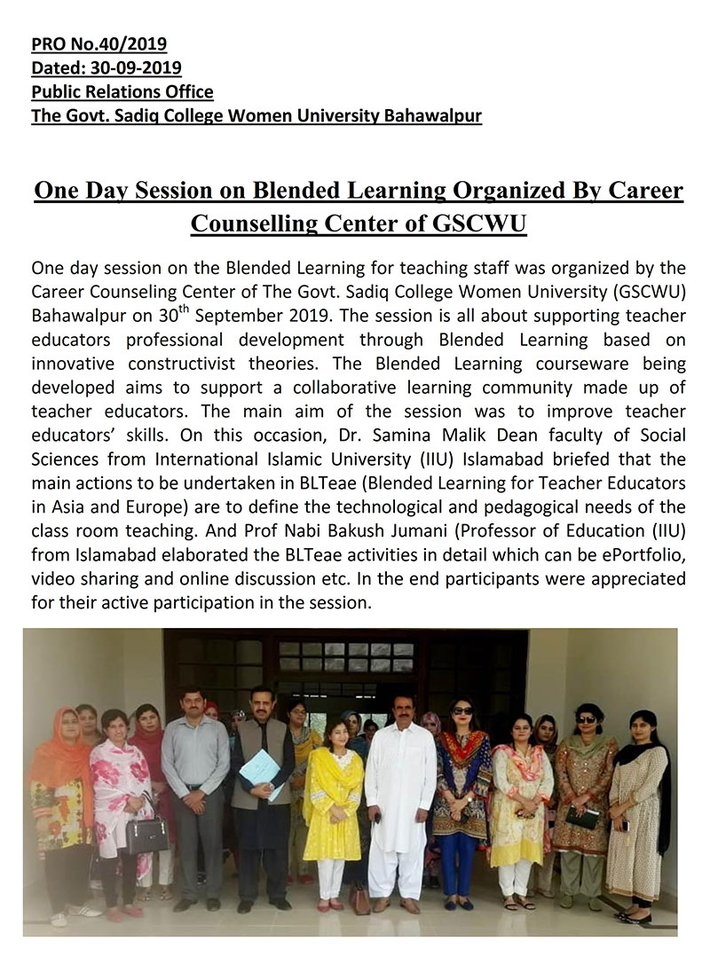 One Day Session on Blended Learning Organized By CCC of GSCWU