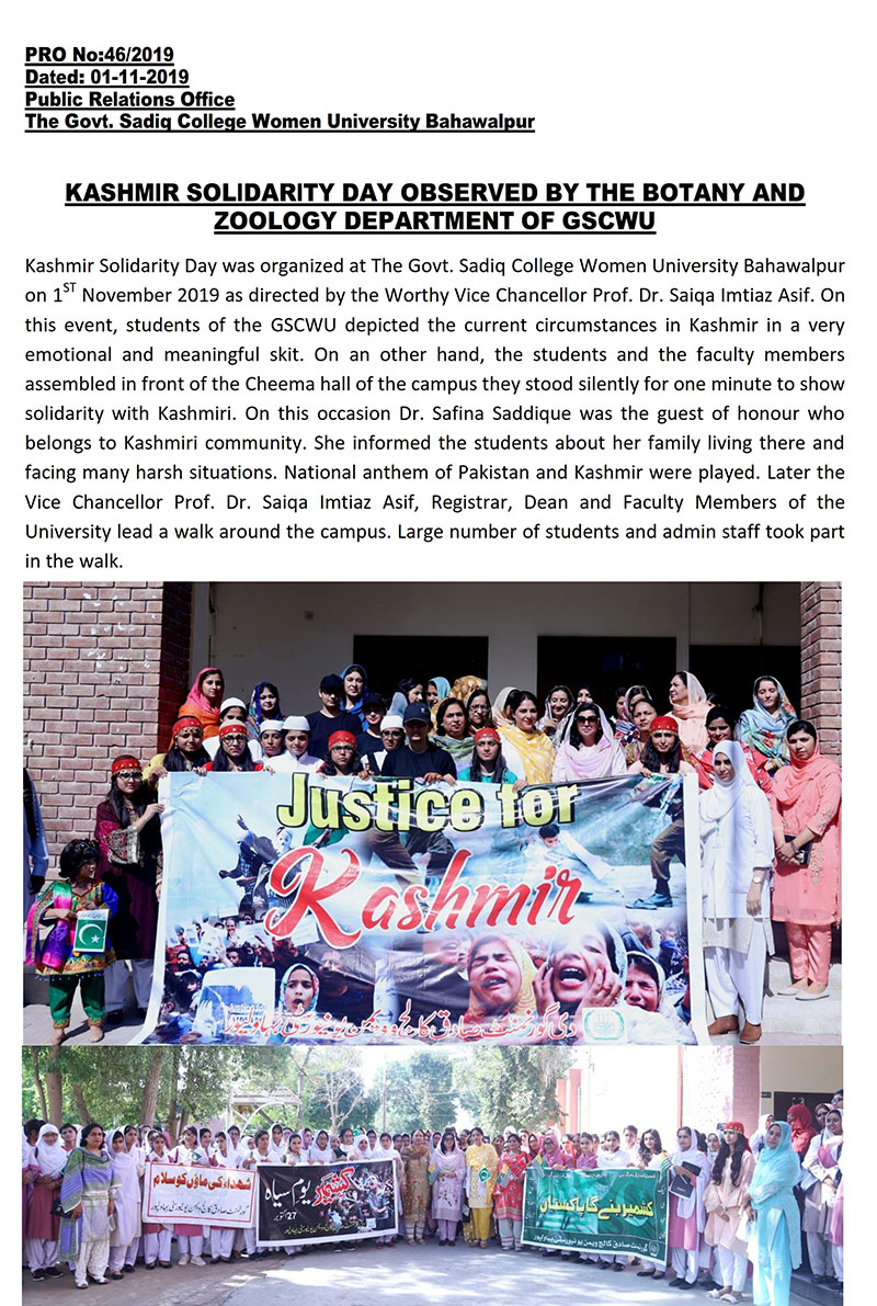 Kashmir Solidarity Day observed by Botany and Zoology Department of GSCWU