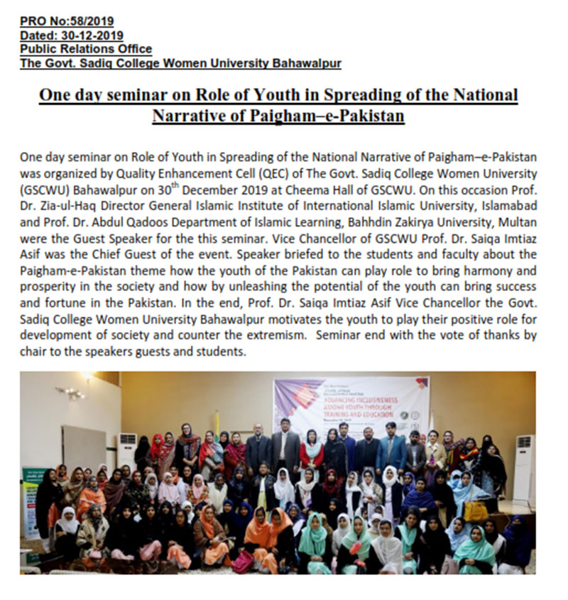 One-day seminar on Role of Youth in Spreading of the National Narrative of Paigham-e-Pakistan