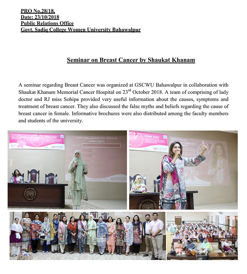 Seminar on Breast Cancer by Shaukat Khanam